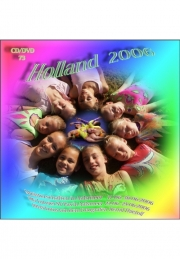 Holland 2006