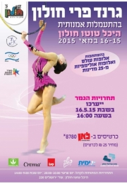 Grand-Prix Holon 2015 - Photos+Videos