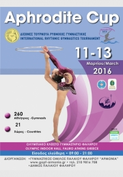 Aphrodite Cup Athens 2016 - Photos+Videos