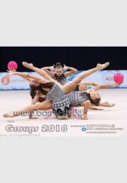 Kalender 2018 RG Groups
