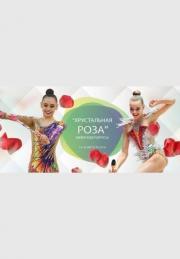 Crystal Rose Minsk 2018 - Photos+Videos