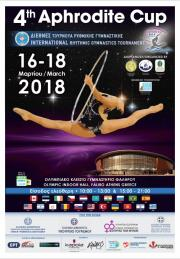 Aphrodite Cup Athens 2018 - Photos+Videos