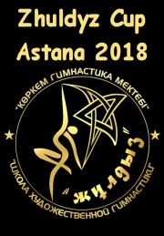 Zhuldyz Cup Astana 2018 - Photos+Videos